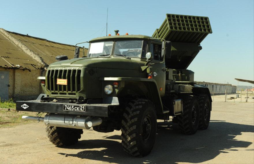 """Reaktyvinė salvinė kovos mašina """"Tornado-G"""""""