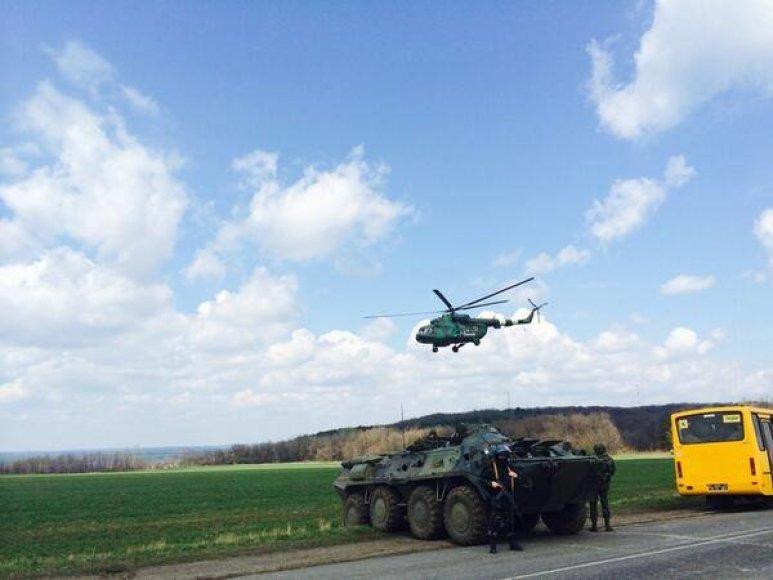 Ukrainos pajėgos Slavianske