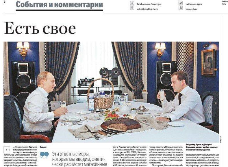 V.Putinas ir D.Medvedevas mėgaujasi lietuviška duona