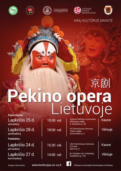 Pekino opera