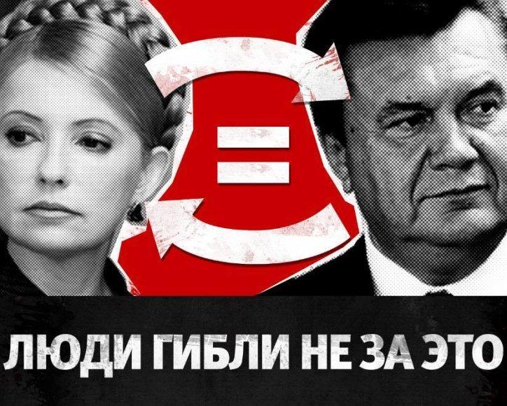 V.Janukovyčių keičia J.Tymošenko?