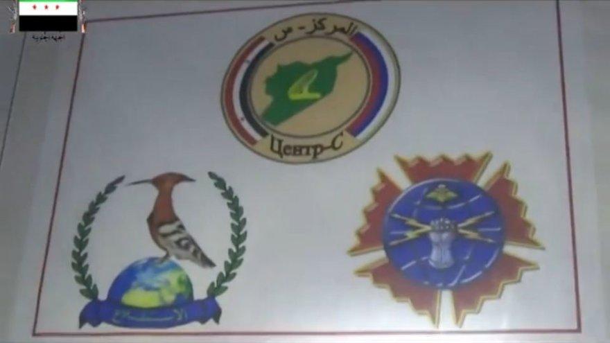 Sirijos ir Rusijos žvalgybos centro vidus