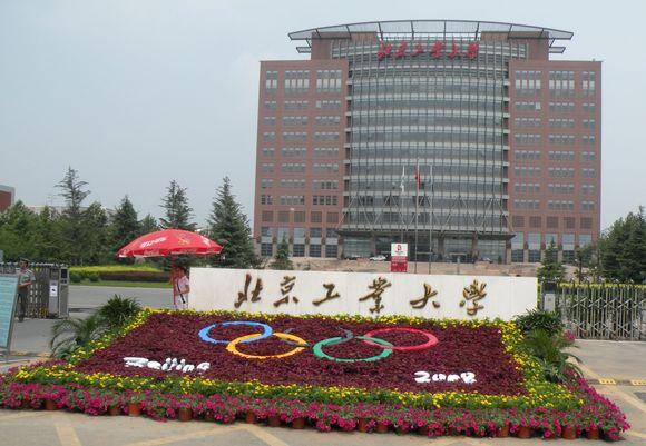 Olimpinė gėlių kompozicija
