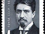 wikipedia.org nuotr./Stepano Šaumiano pavarde sovietmečiu vadintos gatvės ir mokyklos.