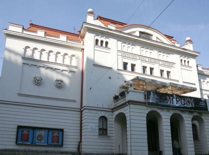 `arūno Mažeikos/BFL nuotr./Rusų dramos teatras