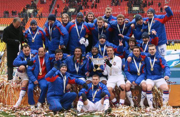 Rusijos supertaurė - Maskvos CSKA rankose.