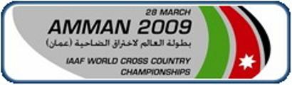 Čempionato emblema
