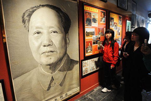 Mao Zedongas
