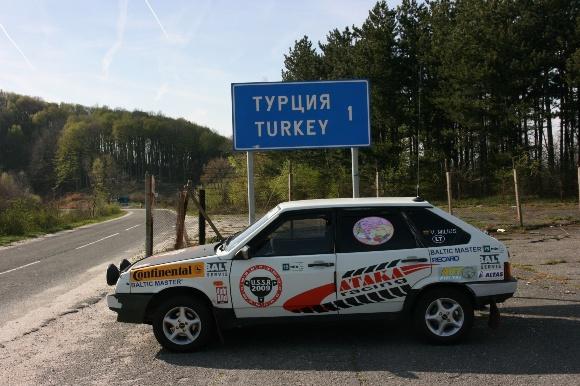 Iki Turkijos - 1 km