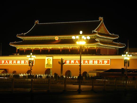 Aplankyti Uždraustąjį miestą Pekine galima už 15 Lt.