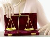 Photos com. nuotr./Teisingumo svarstyklės