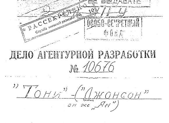 Sovietų specialiųjų tarnybų byla, kurioje Anthony Bluntas turėjo Tonio, Džonsono ir Jano slapyvardžius