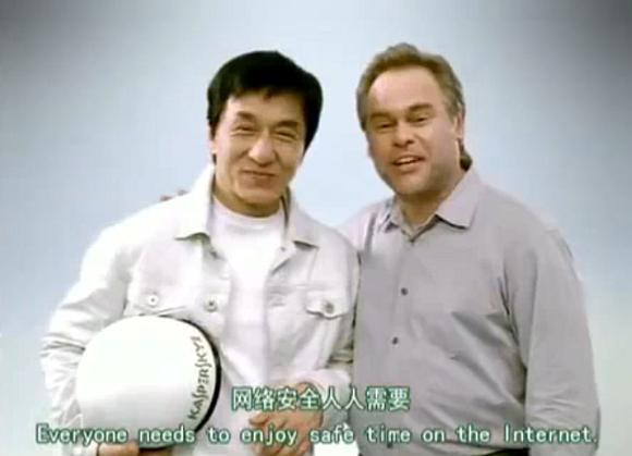 Jackie Chanas ir Jevgenijus Kasperskis