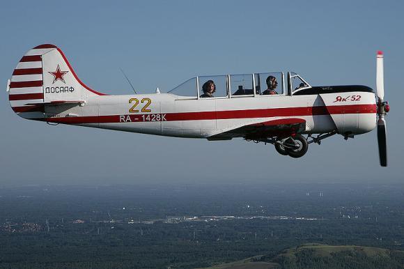 "Lėktuvas ""Jak-52"""