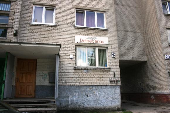 Debreceno filialą, veikiantį vieno daugiabučio pirmajame aukšte, norima sujungti su Pempininkų skyriumi.