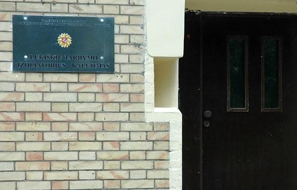 Lukiškių tardymo izoliatorius – kalėjimas