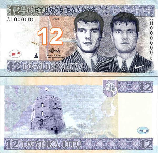Naujo pavyzdžio Lietuvos valiutos kupiūra