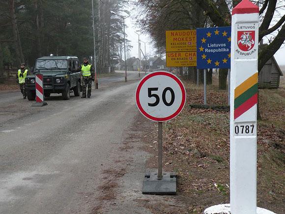 Lietuvos valstybės siena