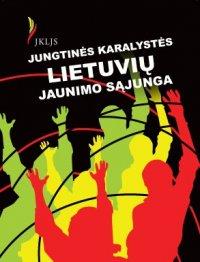 Londone rengiamas lietuvių studentų susitikimas.
