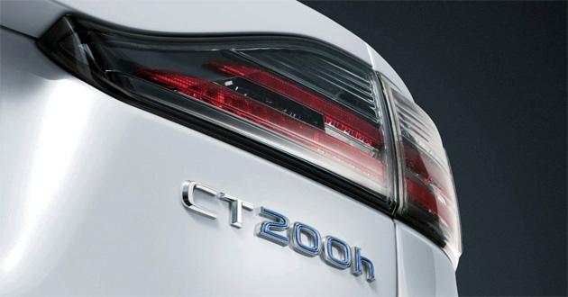 """""""Lexus CT 200h"""" – naujas šeimos narys"""