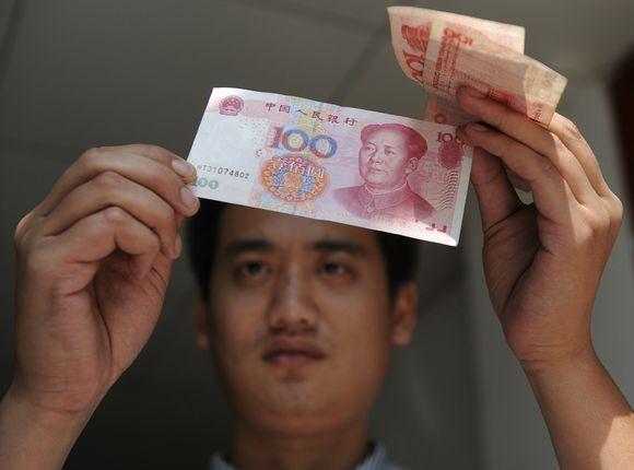 Kinijos nacionalinė valiuta