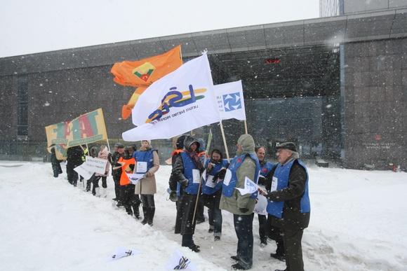 Aktyvistai rinkosi prie Vilniaus savivaldybės.