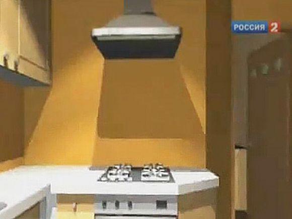 VIP bunkerio kompiuterinis modelis