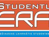 "15min.lt nuotr./""Studentų era"" logotipas"