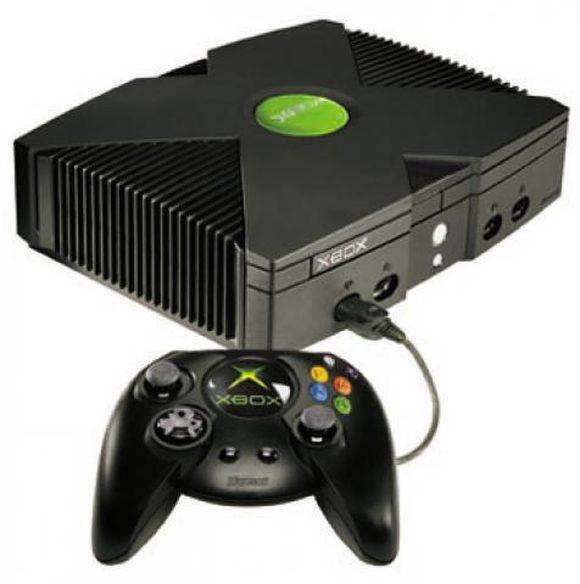 """""""Xbox""""  žaidimų kompiuteris"""