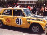 iš asmeninio archyvo/Automobilių sporto Lietuvoje istorinės akimirkos
