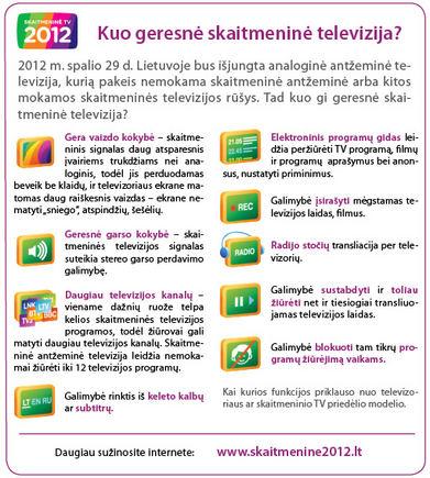 SM nuotrauka/Skaitmeninės televizijos privalumai