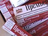 Panevėžio policijos nuotr./Kontrabandinės cigaretės