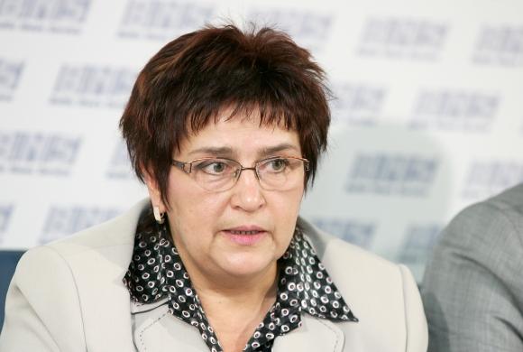 Dana Migaliova