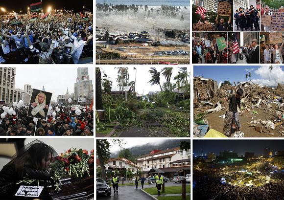 2011 metų pasaulio įvykiai