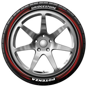 """Bridgestone"" spalvotos padangos"