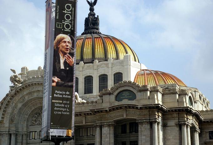 Meno forto nuotr./Palaco Bellas Artes rūmai