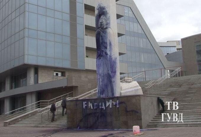 Reuters/Scanpix nuotr./Boriso Jelcino paminklas