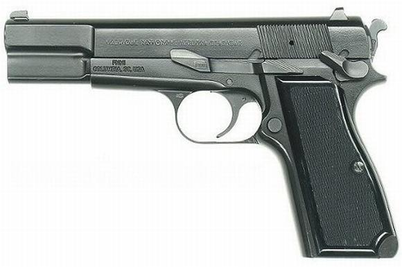 "Pistoletas ""Browning"""