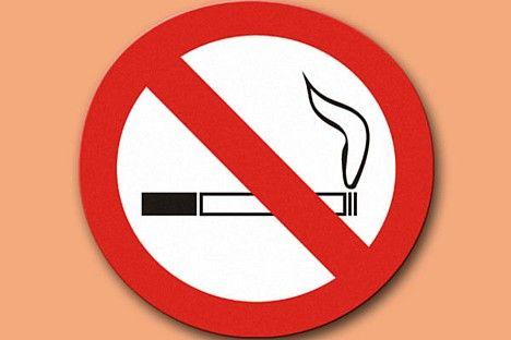 Rūkyti draudžiama