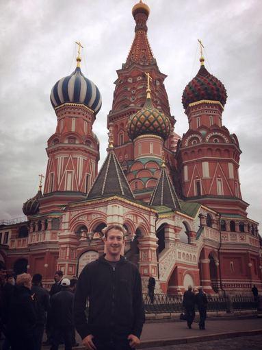Nuotr. ia M. Zuckerbergo Facebook/Марк Цукерберг в Москве