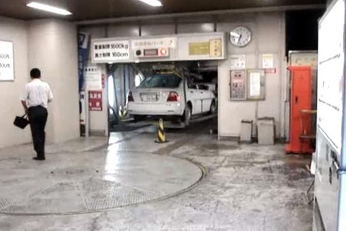 Wikipedia.org nuotr./Karuselės tipo garažas
