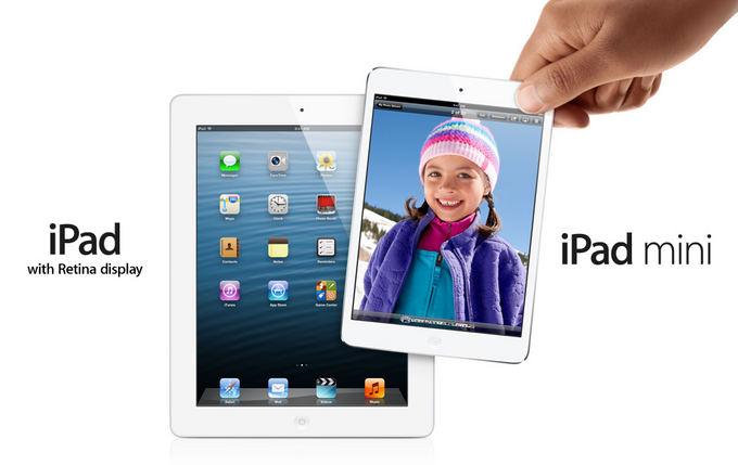 iPad mini planaetinis kompiuteris