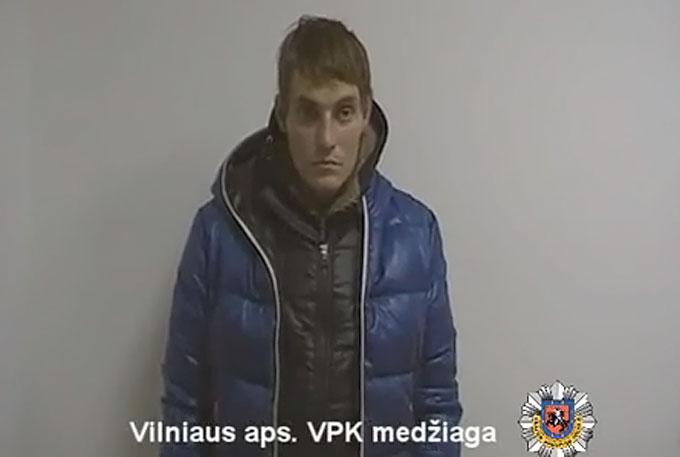 Įtariamasis Valerijus Capukas