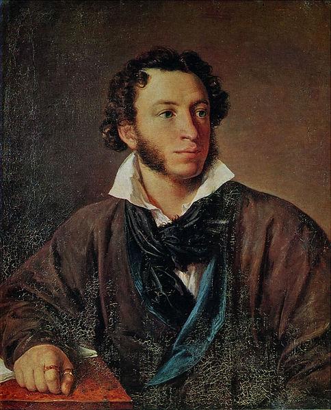 Aleksandras Puškinas