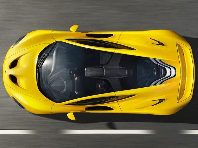 McLaren nuotr./McLaren P1