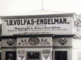 Volfas Engelman nuotr./Volfas Engelman daryklos senojo pastato fragmentas