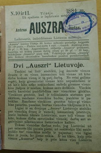 `iaulių bibliotekos archyvo nuotr./Laikraatis Auara