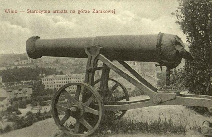 Пушка на Замковой горе