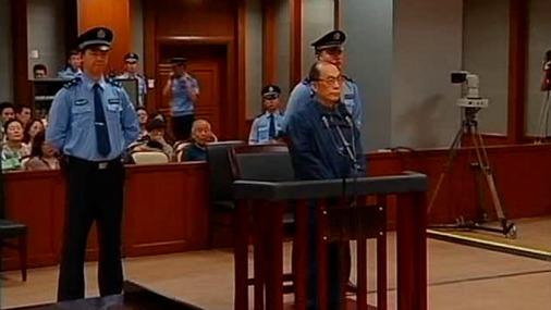 В Китае казнен чиновник, изнасиловавший 11 девочек