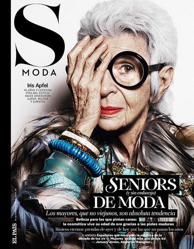 Iris Apfel atvaizdas vis dar puošia žurnalų viršelius